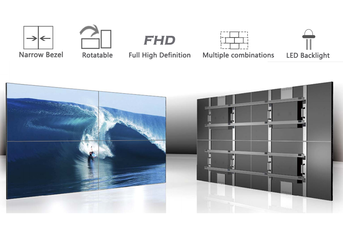 narrow bezel LCD video wall