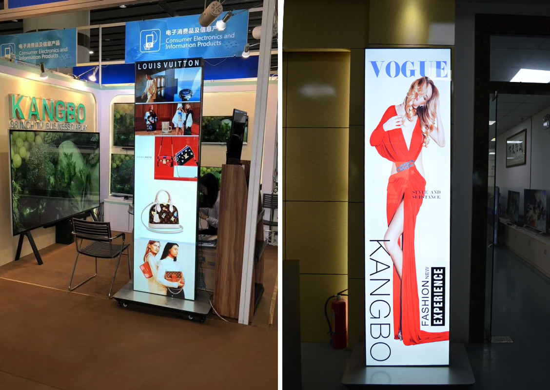 stretched Digital signage