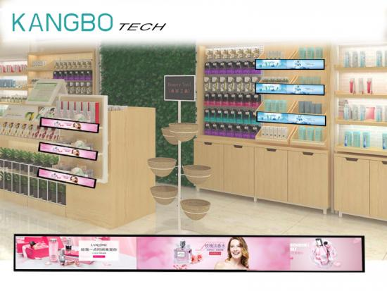 lcd display digital signage