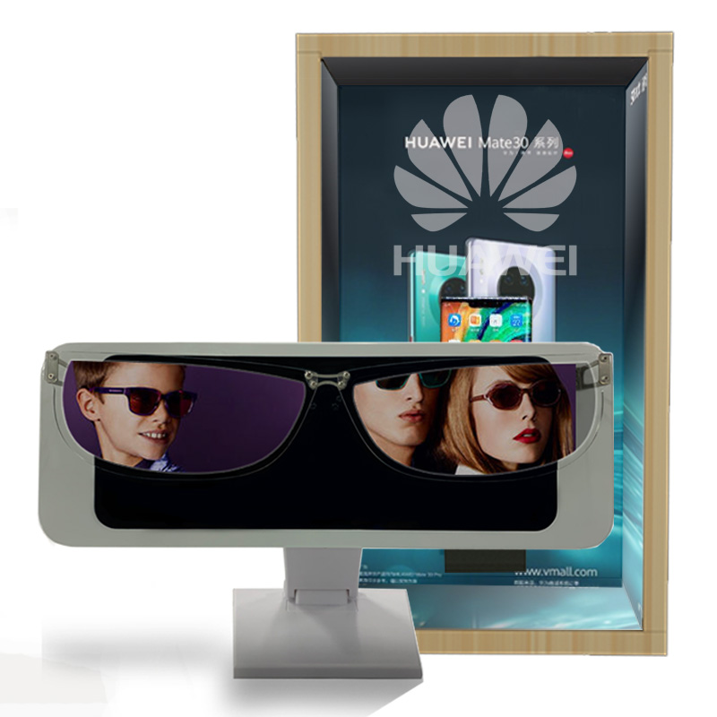 AR Creative LCD Display